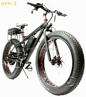 2015 NEW Chinese dirt electric bicycle