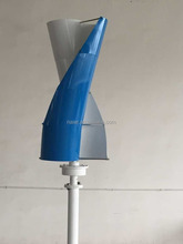 Hot sale! 100w vertical axis helical wind turbine for sale