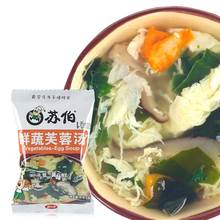 Instant product type instant egg fresh vegetable soup in soup package 6g for sale