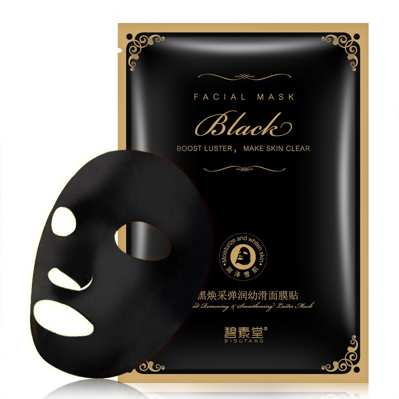 Hot sales black mask repair dry skin moisturizing brightens skin facial black mask