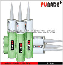 High quality pu sealant for Marine/boat/Ship, waterproof and acid proof seal/marine fuel tank adhesive