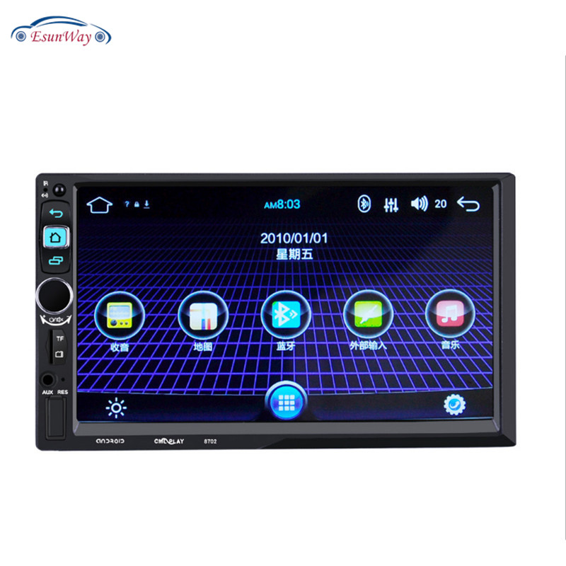 "7"" 2Din Android 5.1.1 Car Touch Screen Universal GPS Navigation wifi 1024*600 Radio Stereo Audio Player(No DVD) 1GB RAM"