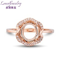Oval Cut 6*8mm 2.45 Grams 18K Gold Rings Without Stones Women