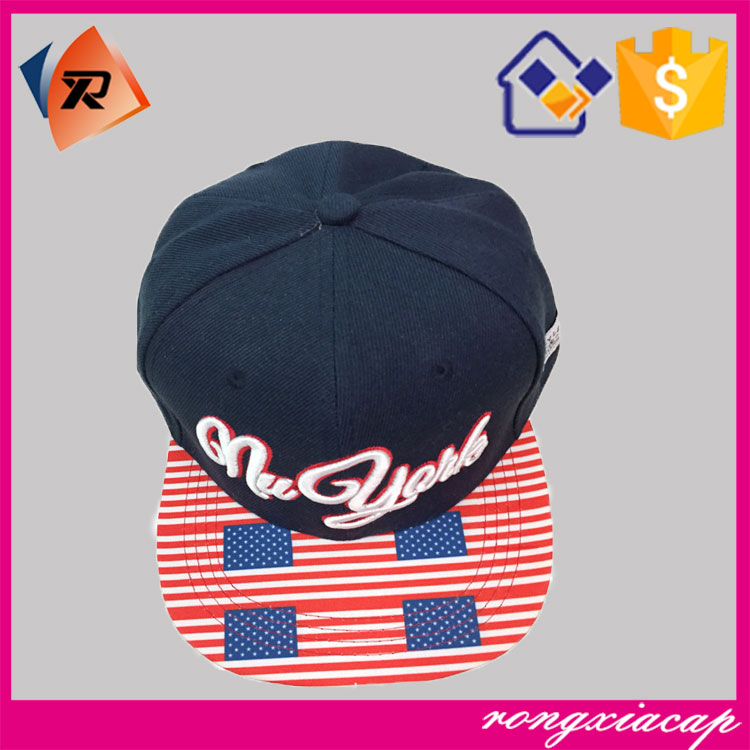 unisex national emblem shade ventilation embroidery snapback cap