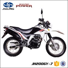 motor vehicle dirt bike