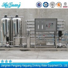 China high quailty automatic auto water system