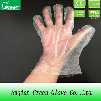 pe where to buy disposable gloves