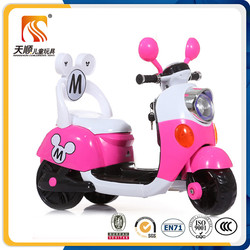 delicate design electric motorcycle with cute car body for sale