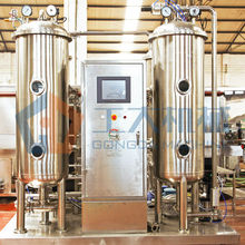 Beverage mixing machine GD-YH-02