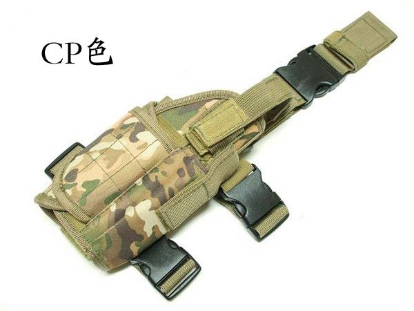 Tactical Adjustable Military Nylon drop leg holster high quality waist gun holster