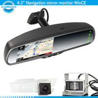 accent accessories gps navigator, garmin, gps bluetooth