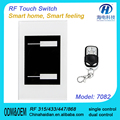 Glass Touch Panel RF 2 gang touch Light Switch