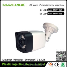 High definition china gold manufacturer cctv housing manufacturers 2 mp IP network cctv cameras