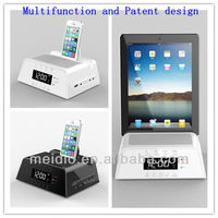 2013 2014 New Trend Hot Selling Electronic Gadgets All In One speaker