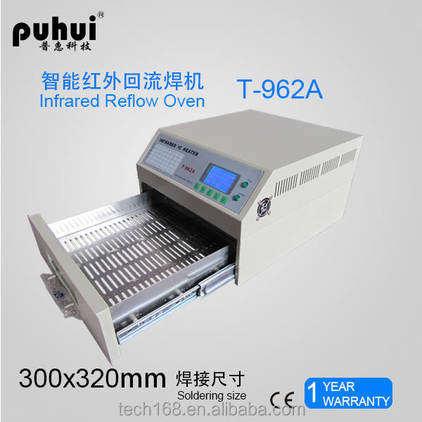 reflow oven,mini wave soldering machine price,mini desktop smd T-962A