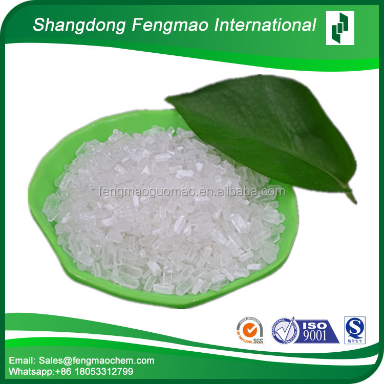 copper sulphate heptahydrate magnesium sulfate price ferrous sulfate heptahydrate industrial