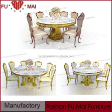 round gold frame kitchen furniture set MDF table and steel chairs wedding