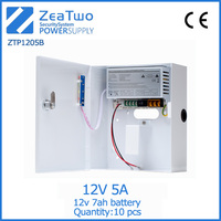 Hot selling 12v 5a power back up rechargeable 12v power supply