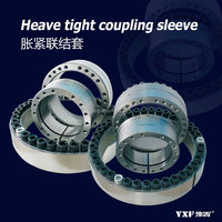 High precision Z2 heave tight coupling sleeve for power transmission