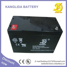 KANGLIDA 2015 12v battery charger 12v90ah gel battery