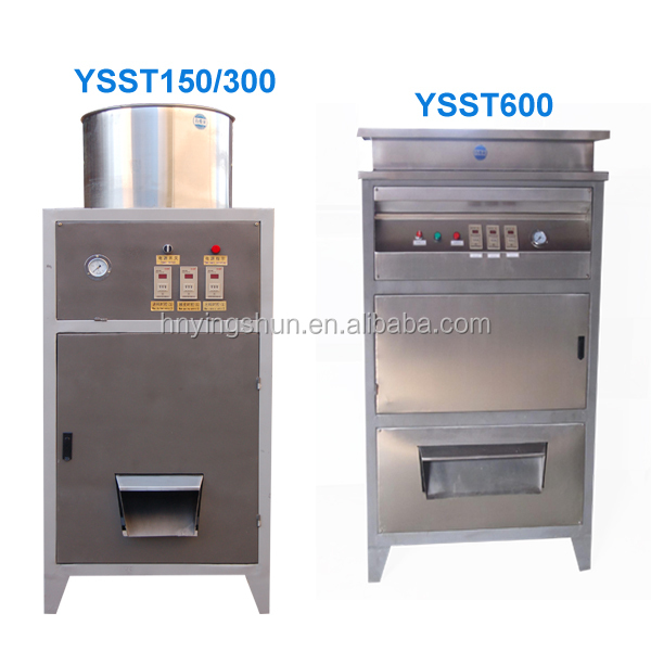 Trade Assurance commerical hot sell onion peeling machine