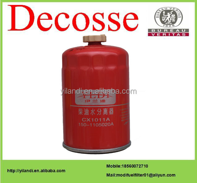Auto spare part oil-water separator filter type 150-1105020A
