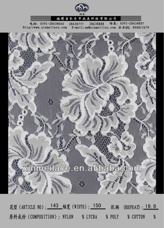 fashion lace fabric 143,corduroy fabric wholesale