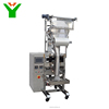 Granule And Powder Packing Machines
