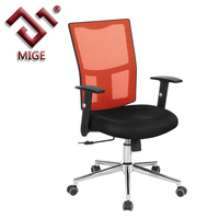 2014 New Design Mesh Office Chair Molded Foam