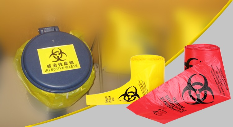 2017 Hot selling ldpe red biohazard bags/autoclave bag/medical waste bag
