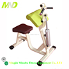 MND Fitness Home Using Fitness Equipment H Series Hydraulic Circuit Training Machines