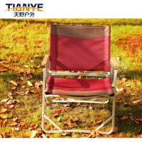 Tianye competitive product fold out beach chair for BBQ Wholesale camping chair picnic