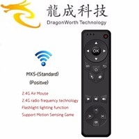 2016 Mx5 2.4g Air Mouse Double Keyboard Wireless Mx5 Air Mouse With Remote Mx5