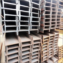 China supplier Wholesale i beam constructions