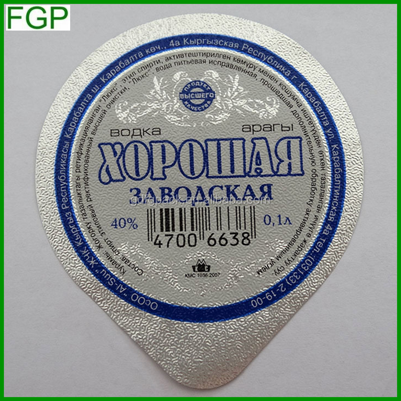 Good price for coated pp lacquer die cut heat sealing aluminium foil lids export to Middle East from China