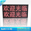 indoor electronic running message display sign