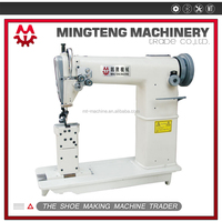 multi-layer double needle shoe sewing machine