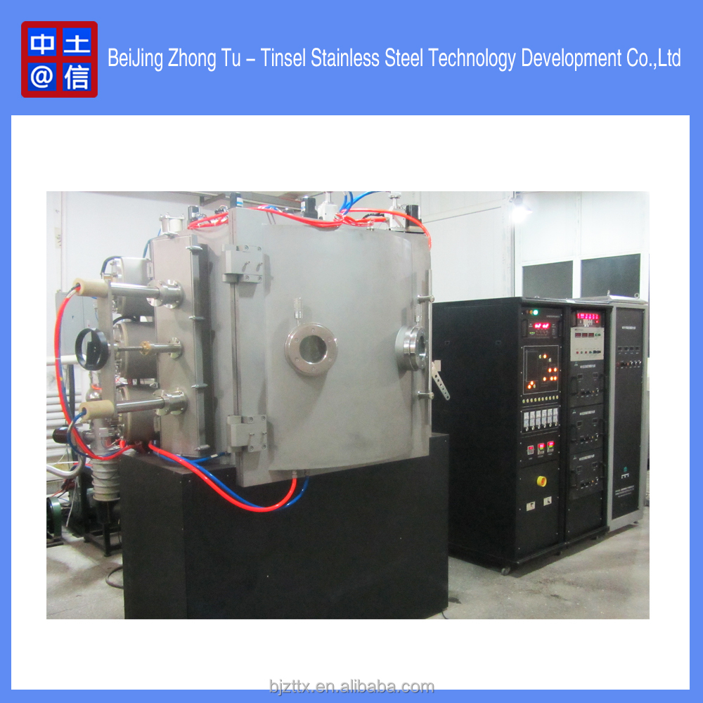 Magnetron ITO metal vacuum coating equipment