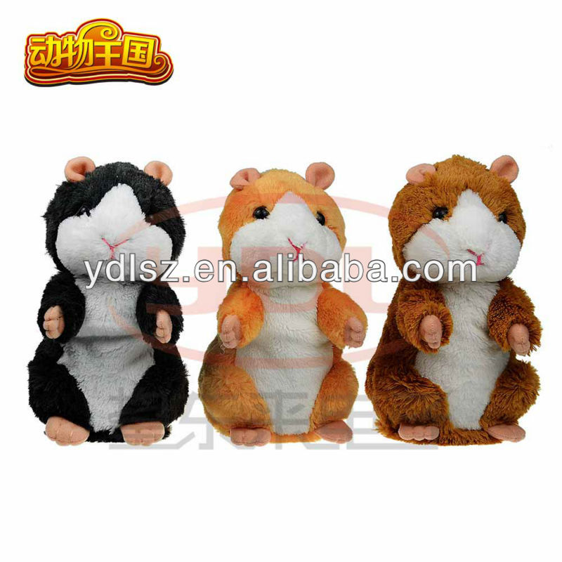 Cute dancing with music Hamster Plush Toy Hamster pictures