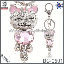 2012 best seller laser cut key chain