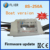 Flier RC water-cooled brushless motors esc boat 250A