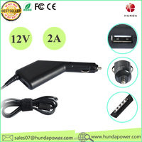 12V 2A 24W Multi-function Car Charger Adapter for Microsoft Surface 2 P3W-00004,1513,1512 Tablet Power supply