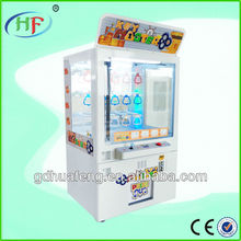 Coin operated toy vending game machine/ key master