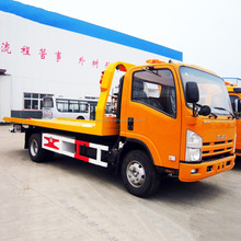 Low price 5 tons recovery truck China flatbed wrecker tow trucks for sale