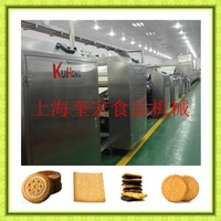 KH high quality full automatic biscuit production line,food machine,biscuit making machine