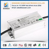 70W/75W Surge 4KV high voltage dimming waterproof led driver