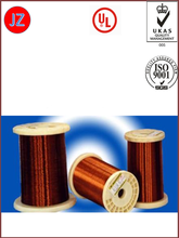 aluminum conductor competitive price swg10 winding motor wire