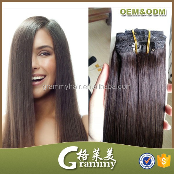 indian hair wholesale 100 human hair cheap clip in remy hair extensions 200g