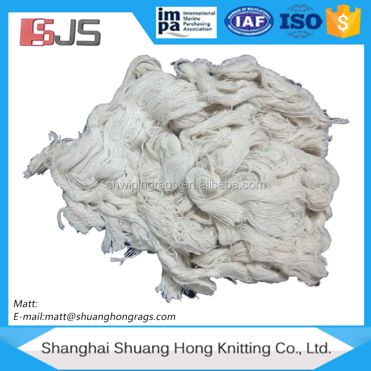 Ecru white yarn waste oil absorption cotton knitted selvedge rag paper
