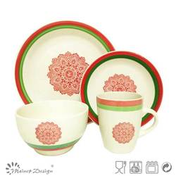 Unique Design With Double Rimed Dinner Set 16